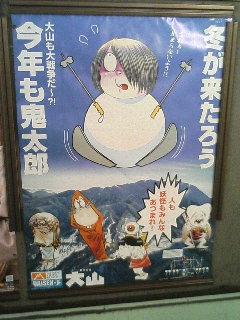 image/kurochiyo-2005-12-21T09:48:16-1.JPG