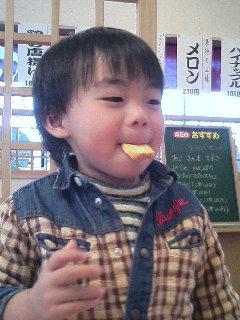 image/kurochiyo-2005-12-26T15:51:08-1.JPG