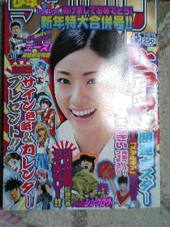 image/kurochiyo-2005-12-29T03:57:32-1.JPG