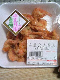 image/kurochiyo-2005-12-30T04:29:39-1.JPG