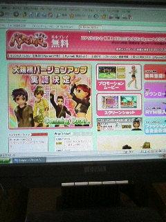 image/kurochiyo-2006-01-04T23:10:04-1.JPG