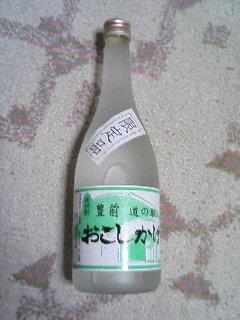 image/kurochiyo-2006-01-06T04:41:03-1.JPG