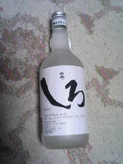 image/kurochiyo-2006-01-06T06:51:11-1.JPG