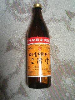 image/kurochiyo-2006-01-06T06:52:21-1.JPG