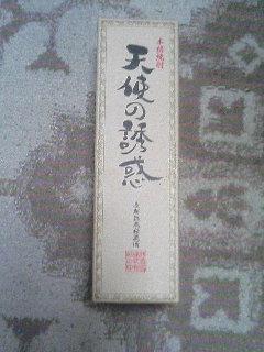 image/kurochiyo-2006-01-06T10:23:46-1.JPG