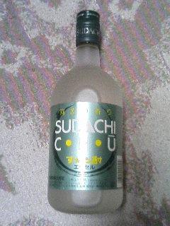 image/kurochiyo-2006-01-06T12:46:20-1.JPG