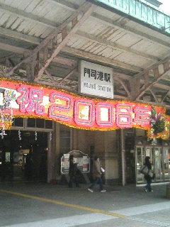 image/kurochiyo-2006-01-07T10:05:40-1.JPG
