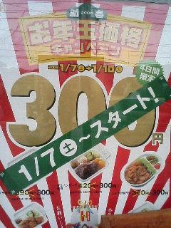 image/kurochiyo-2006-01-07T12:10:30-1.JPG