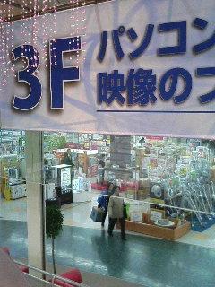 image/kurochiyo-2006-01-08T14:55:11-1.JPG