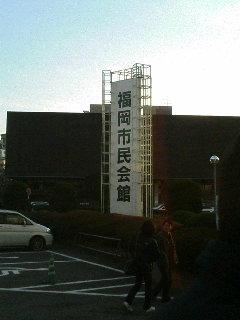 image/kurochiyo-2006-01-08T16:41:06-1.JPG