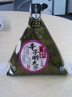 image/kurochiyo-2006-01-12T03:38:57-1.JPG