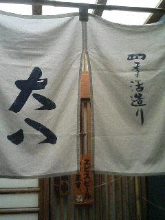 image/kurochiyo-2006-01-13T18:03:50-1.JPG