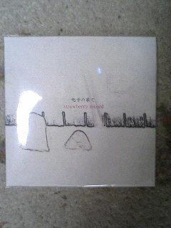 image/kurochiyo-2006-01-16T16:46:42-1.JPG
