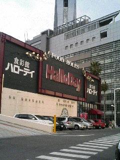 image/kurochiyo-2006-01-17T15:54:42-1.JPG