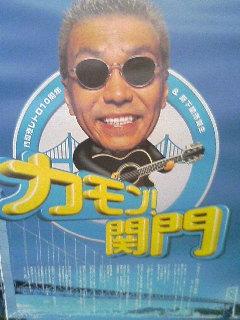 image/kurochiyo-2006-01-18T16:53:16-1.JPG