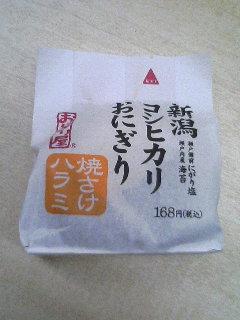 image/kurochiyo-2006-01-19T21:21:05-1.JPG