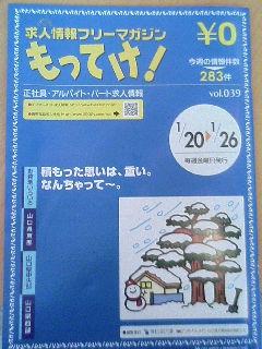 image/kurochiyo-2006-01-22T04:52:57-1.JPG