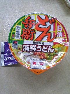 image/kurochiyo-2006-01-22T21:10:41-1.JPG