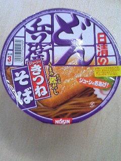 image/kurochiyo-2006-01-23T18:05:21-1.JPG