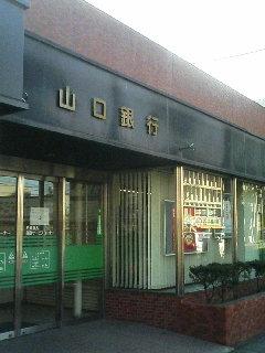image/kurochiyo-2006-01-25T17:02:29-1.JPG