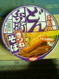 image/kurochiyo-2006-01-27T04:12:03-1.JPG