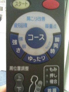 image/kurochiyo-2006-01-27T21:23:35-1.JPG