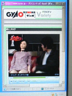 image/kurochiyo-2006-01-29T02:34:57-1.JPG