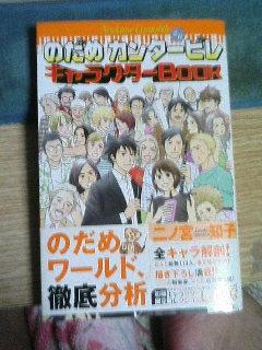 image/kurochiyo-2006-02-01T04:13:22-1.JPG