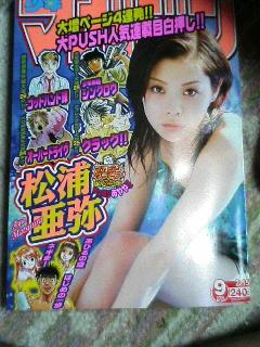 image/kurochiyo-2006-02-01T16:44:27-1.JPG