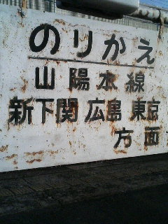 image/kurochiyo-2006-02-05T16:41:15-1.JPG