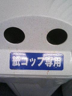 image/kurochiyo-2006-02-08T07:55:47-1.JPG