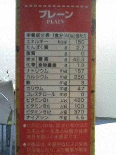 image/kurochiyo-2006-02-08T07:56:09-1.JPG