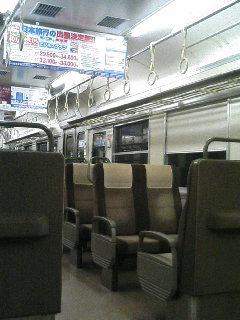 image/kurochiyo-2006-02-08T19:30:53-1.JPG