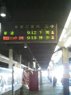 image/kurochiyo-2006-02-13T09:10:38-1.JPG