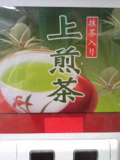 image/kurochiyo-2006-02-20T02:52:26-1.JPG