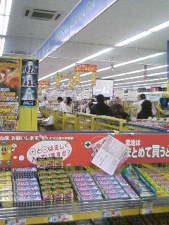 image/kurochiyo-2006-02-26T15:07:40-1.JPG