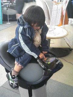image/kurochiyo-2006-02-27T04:45:45-1.JPG
