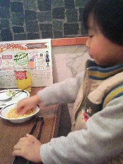 image/kurochiyo-2006-02-27T04:46:10-1.JPG