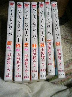 image/kurochiyo-2006-02-28T16:52:33-1.JPG