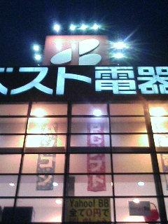 image/kurochiyo-2006-03-02T18:28:30-1.JPG