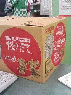 image/kurochiyo-2006-03-03T13:53:39-1.JPG