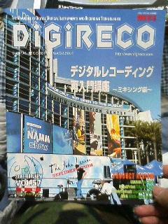 image/kurochiyo-2006-03-03T14:01:27-1.JPG