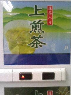 image/kurochiyo-2006-03-03T22:22:00-1.JPG