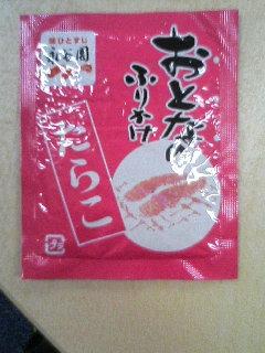 image/kurochiyo-2006-03-10T02:08:27-1.JPG