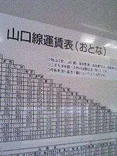 image/kurochiyo-2006-03-13T09:30:18-1.JPG