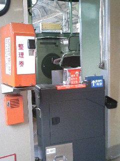 image/kurochiyo-2006-03-13T09:32:22-1.JPG