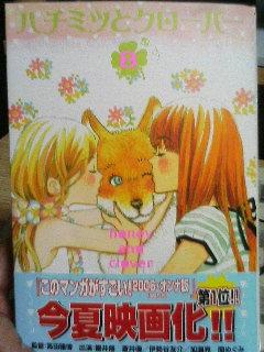 image/kurochiyo-2006-03-15T04:16:21-1.JPG