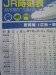 image/kurochiyo-2006-03-17T19:34:36-1.JPG