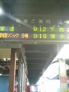 image/kurochiyo-2006-03-18T09:12:10-1.JPG