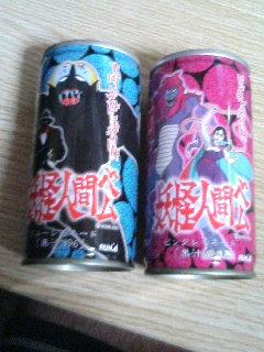 image/kurochiyo-2006-03-19T11:49:13-1.JPG